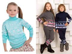Детские теплые свитера и костюмы от 2 до 6 лет