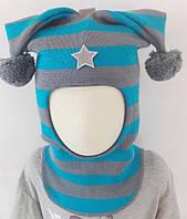 Шапка-шлем зимний с холлофайбером для мальчика шерстяной полоски