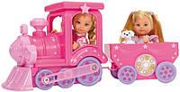 Детский набор куклы Евы 2 шт. и паровозик Simba