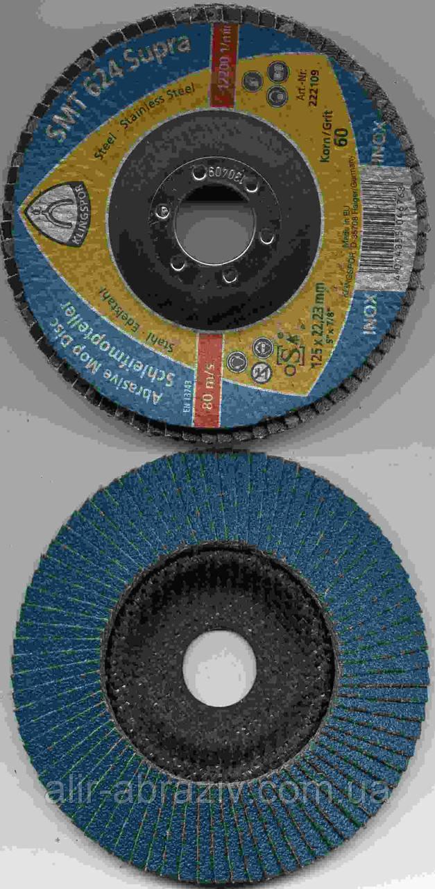 Круг лепестковый SMT 624 Supra Klingspor