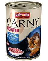 ANIMONDA Carny adult треска в соусе из петрушки0.4 kg