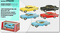 "Машина метал. ""Kinsmart"" ""1957 CHEVROLET BEL AIR"", 1:40, в кор. 16*8см (96шт)(KT5313W)"