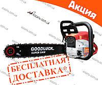 Бензопила Goodluck GLS-5200