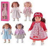 Интерактивная кукла M 1527 Amalia в красивой одежке HN