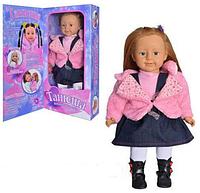 TG Кукла Танюша 1048052 R/MY 041 HN