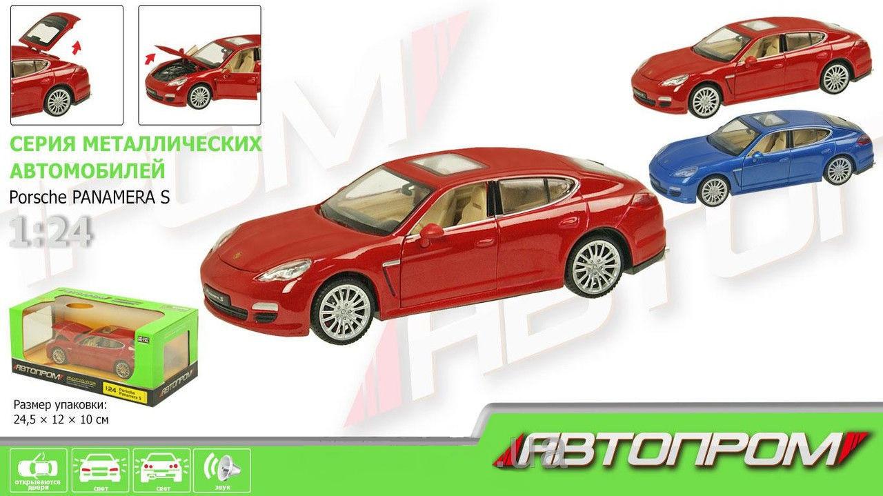 Машинка металлическая PorschePanamera S Автопром 68245A