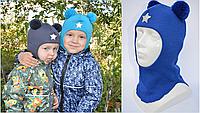 Зимний шлем для мальчика (шапка-шлем) детский с бубонами