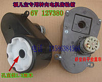 Рулевой редуктор #3 6V для детского электромобиля BMW HL718 Vision