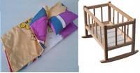 Кроватка для кукол с постельным бельем Бук-Стар 2311