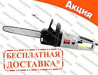 Электропила Арсенал ПЦ-2200