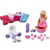 """Детский кукольный набор New Born Baby Пупс Mini NBB """"Переодевание"""" Simba"""