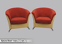 """Кресло """"Визит"""" в ткани 1 категории"""