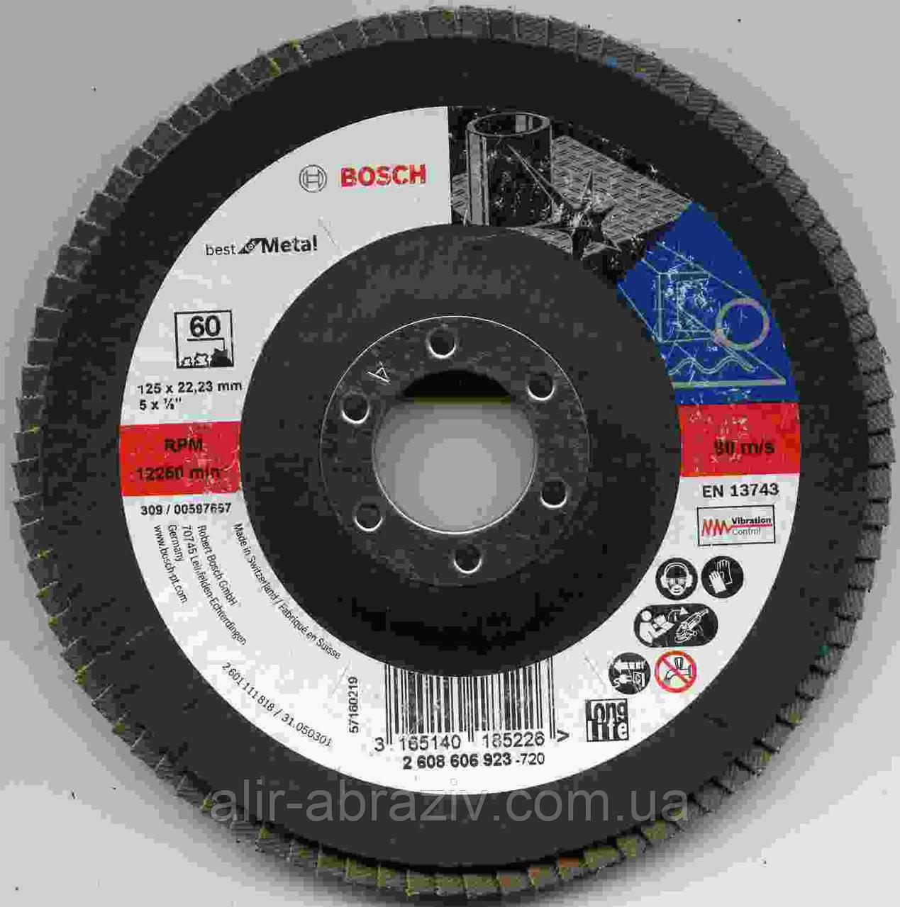 Круг лепестковый торцевой Bosch