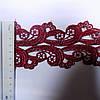 Мереживо макраме бордо світле 6 см