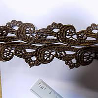 Мереживо макраме коричневе 6 см