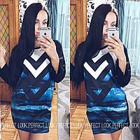"""Модное, женское платье из дайвинга """"Свободного кроя с принтом"""" фабричный Китай"""