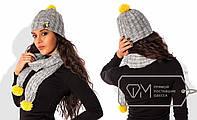 Модные женские шапка и шарф (шерстяная коса на флисе, помпон натуральные нити, стильная нашивка)