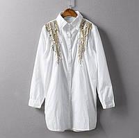 """Шикарная, модная, женская рубашка """"Вышивка из пайеток и бусинок"""" фабричный Китай!"""