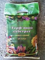 Торфяной субстракт 5л  Украина