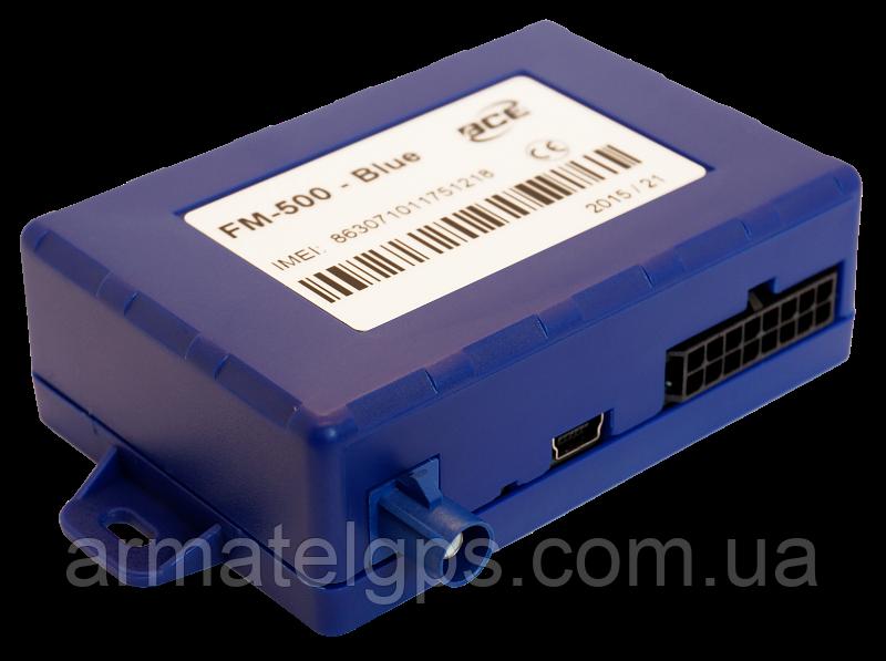Автомобильный GPS трекер ВСЕ FM Blue (CAN, RS232, RS485,1Wire)