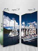 Ширма двусторонняя Поход под парусами (высота 180 см)