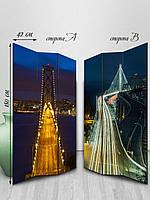 Ширма двусторонняя Свет мостов (высота 180 см)