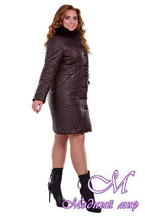Женское стеганое зимнее пальто больших размеров р. XL, XXL арт. Андрия донна песец зима - 6658, фото 2