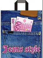 """Пакет с ручками петля """"Jeans style"""" (38х43+3)80мкм 25шт/упаковка"""