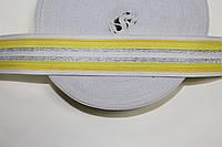 Резинка декоративная 45мм, белый+желтый+серебро , фото 1
