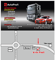 Шины грузовые 315/80R22,5 DOUPRO ST939 Рулевая