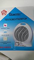 Тепловентилятор Domotec Heater MS-H0002