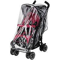 Дождевик для коляски Kiddy City'n Move  (46604RC000)