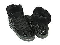 Стильные зимние ботинки , фото 1