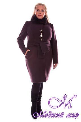 Женское стильное зимнее пальто больших размеров (р. XL-4XL) арт. Магия донна зима - 3984, фото 2