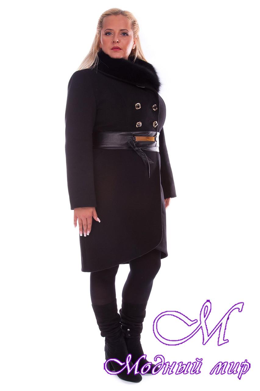 Женское черное зимнее пальто большого размера (р. XL-4XL) арт. Кураж донна зима - 1812