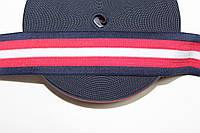 Резинка декоративная 50мм, т.синий+красный+белый , фото 1