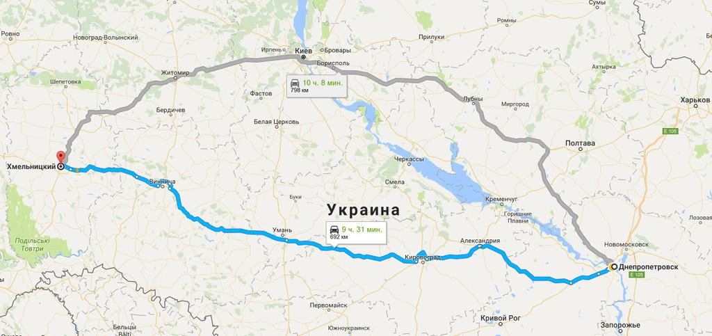 Днепропетровск → Хмельницкий