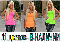 Борцовка-Рубчик 11цветов, фото 1