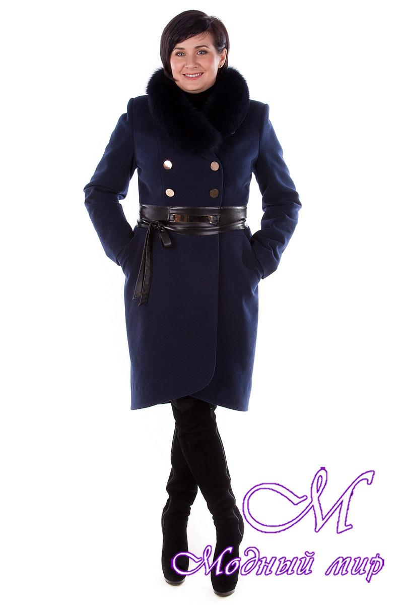 Женское зимнее пальто больших размеров (р. XL-4XL) арт. Кураж донна зима - 1811