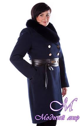 Женское зимнее пальто больших размеров (р. XL-4XL) арт. Кураж донна зима - 1811, фото 2