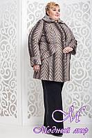Женское бежевое демисезонное пальто больших размеров (р. 62-78) арт. 587 Vu Тон 111