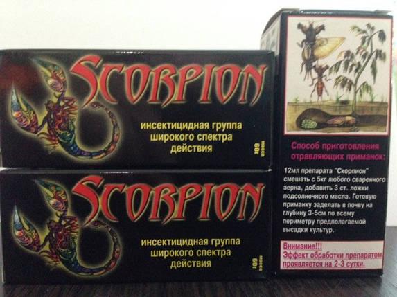 Инсектицид Скорпион (60мл) - сила против почвенных вредителей!!! (медведка, проволочник,личинка майского жука), фото 2