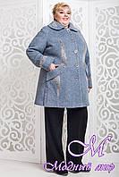 Женское теплое пальто больших размеров (р. 62-72) арт. 587 Unito Тон 19