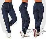 Женские брюки на флисе размер S M L, фото 2