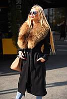 Зимнее кашемировое пальто с натуральным меховым воротником под енота ( 3 цвета )