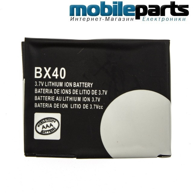 АКБ батарея А КЛАСС MOTOROLA BX40  820mAh