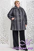 Осеннее женское пальто больших размеров (р. 62-72) арт. 587 Emme Тон 108