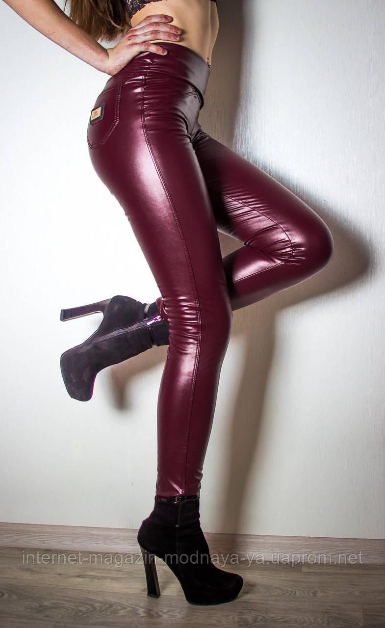 b4926721b7468 Кожаные лосины брюки №11 на флисе р.40-50 марсала, цена 325 грн ...