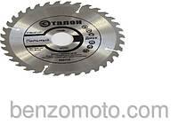 Пильный диск по дереву Эталон - 150 x 22,2 мм 27T