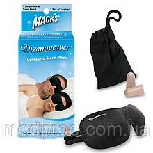 Маска для сна + беруши с дорожным мешочком цвет черный